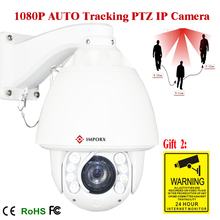 POE Auto Tracking PTZ IP Camera Surveillance Security camera IP CCTV Camera IP 20/30X Zoom Camera High Speed Dome Network 1080P