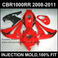 Red fairing parts 100% Injection molding for HONDA CBR1000RR fairing kit  2008 2009 2010 2011 CBR1000 RR bodyworks