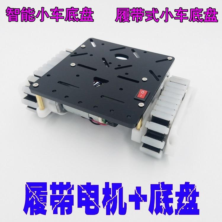 Caterpillar Robot + Chassis, Metal Reduction Motor, DIY Car, Encoder, Speed Measurement, DC Motor<br>