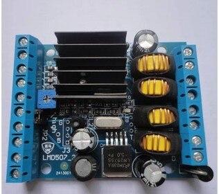 5PCS LOT 50W high power voice module<br>