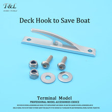 A Set Of CNC Aluminium 12x52mm / 17x80mm Deck Hook For Gas Brushless Nitro RC Model Boat Methanol Boat Hook To Save Boat(China)