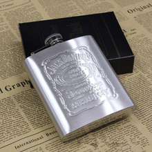 With Box Portable Stainless Steel Hip Flask 7oz Embossed Flagon Flasks Russian Wine Beer Whiskey Bottle Alcohol Drinkware PL072(China)