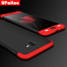 UPaitou 360 Degree Full Cover Cases For Samsung Galaxy J7 Prime G610F G6100 Case 3 in1 PC Cover For Galaxy On7 2016 Case Cover(China)