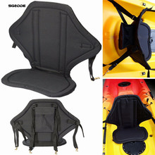 Adjustable Kayak Canoe Seat Comfortable Cushion for back and bottom Inflatable Boat Pad Seat Rowing Boat Fishing Boat Accessorie