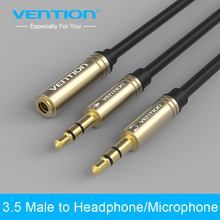 Vention 3.5mm Jack Microphone Headphone Splitter Cable Aux Extension Cable 1 Female to 2 Male Cable for Computer Mobile Phone