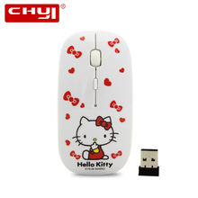 Cartoon 2.4Ghz Wireless Mouse Hello Kitty Computer Gaming Mouse with USB Receiver Computer Mice Cute Girl Gift Gamer Mause(China)