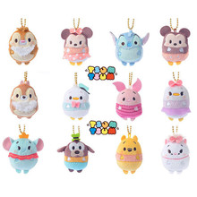 50pcs/lot New UFUFY Dumbo Daisy Plush Toys, Cartoon Animal Goofy Stuffed Plush toys tsum mini stitch plush Keychain Pendant(China)