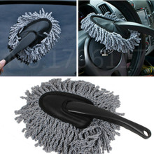 1Pcs Car Microfiber Tire Shine Spray Wax Bug Remover Cleaning Brush Auto Duster Cleaning Dirt Dust Dusting Tool Mop