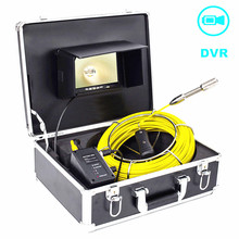 "Duct Cleaning Sewer Pipe Camera System Equipment For Pipeline with 7"" LCD DVR Functional 20m Fiberglass Cable(China)"