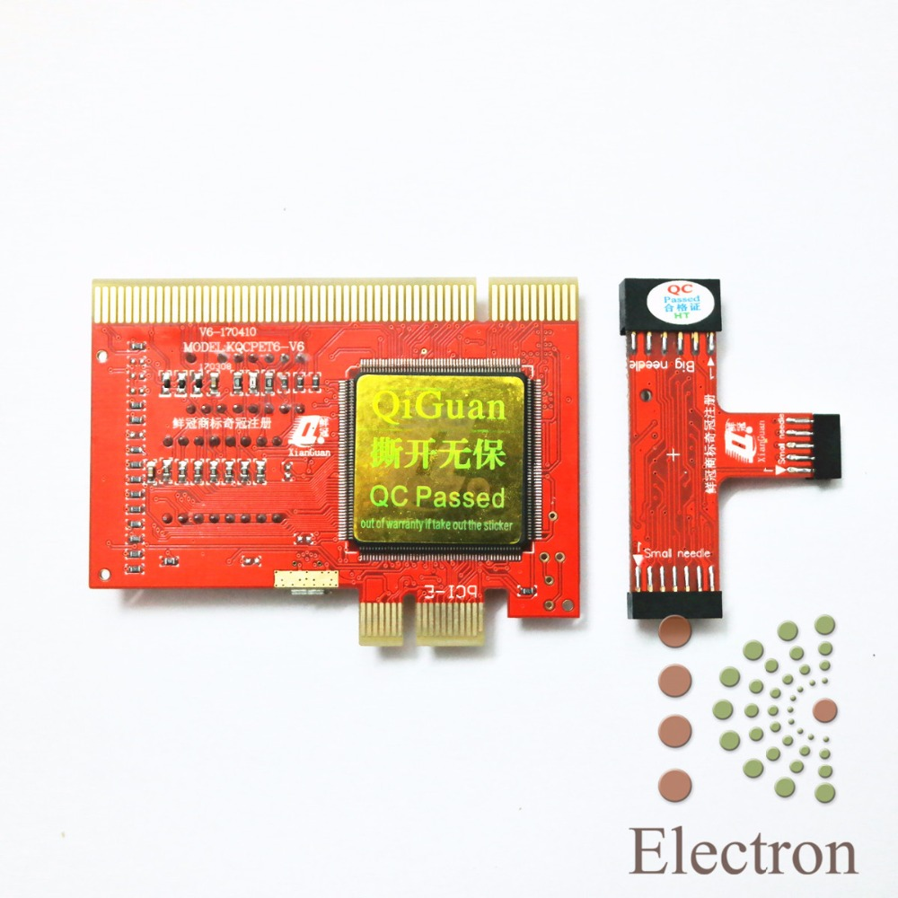 PCI - E motherboard test-1 (3)