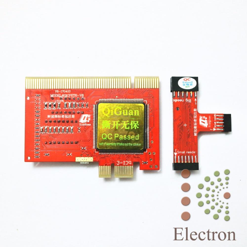 PCI - E motherboard test-1 (3)