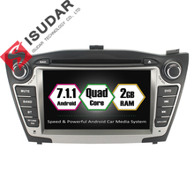 Android 7.1.1 2Two Din 7 Inch Car DVD Player For Hyundai/IX35/TUCSON 2009-2015 With 2GB RAM GPS Navigation Radio WIFI Quad Core
