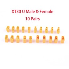 Wholesale 10 Pairs Amass XT30 XT30U Male Female Bullet Connectors Plugs For RC Lipo Battery FPV Quadcopter airplane Motor