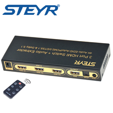 STEYR HDMI 1.4 Switch Switcher Box Selector 3 In 1 Out HDMI Audio Extractor Splitter with Optical SPDIF, Audio ,Remote Control