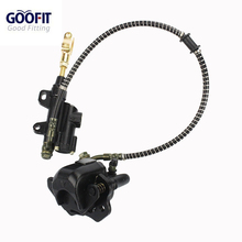 GOOFIT ATV motorcycle Rear Brake Assembly ATV Quad Caliper 50cc 70cc 90cc 110cc 125cc Master Cylinder Chinese Scooter Group-53(China)