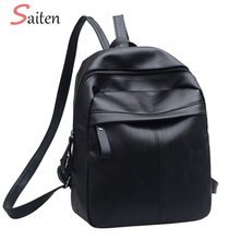 High Quality PU Leather Women Backpack Fashion Solid School Bags For Teenager Girls Large Capacity Casual Women Black Backpacks(China)