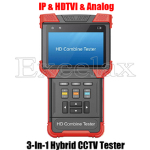 3-In-1 1080P TVI 5MP IP CVBS Analog 4-In LCD ONVIF PoE TDR PSE 12V 2A Out CCTV Camera Video Tester Hybrid HD Combine Monitor