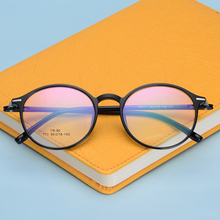 The New TR90 women Glasses frame retro optical clear Full box Eyeglasses frame Men prescription glasses frames 171(China)
