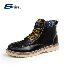 Male Boots New Arrival High Quality Cowboy Boots Light Male Shoe Size Eu 39-44 AA20088