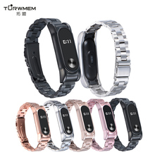 Buy Mi Band 2 Wrist Strap Metal Xiaomi Mi Band 3 2 Bracelet Screwless Stainless Steel Miband 2 Wristbands Miband 3 Strap correa for $7.18 in AliExpress store