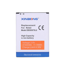 for Samsung Galaxy Note 2 N7100 Battery Note2 LTE N7105 N7102 T889 L900 Verizon i605 EB595675LU Phone Battery