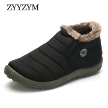 Men Winter Keep Warm Cotton Shoes Classic Unisex Hot Sales Casual Fashion Man Waterproof Ski Snow Boot Large size(China)