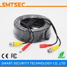 20 Meter 4MM Cable Diameter CCTV Combination Extension Cable DC+BNC for CCTV Video Security Camera (20M 4.0MM)(China)