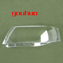 front headlamps glass headlights shell cover transparent lampshades lamp shell masks For Audi A6 C5 03-05 2pcs(China)