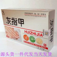 Nail Treatments Nail Growth Liquid Essence Solving Onychomycosis Sterilization for Nail Care