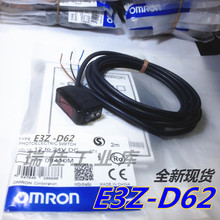 E3Z-D62 Omron New Original Photoelectric Switch Sensor Diffuse Reflection NPN High Quality Warranty For One Year