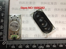 2PCS/LOT Notebook speakers 8 Europe 2 Watt 2W8R 2040 20 * 40mm 4020 thickness 5MM Tieke