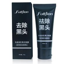 Fulljion Black Head Acne Treatments Cream Face Care Suction Mask Nose Blackhead Remover Peeling Peel Off Facial Mask Cleansing