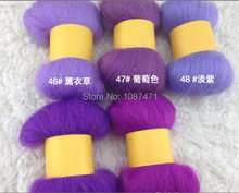 wool for felting merino wool felt needlework Poke fun handmade materials diy wool strip wool felt purple 5 system Free shipping(China)