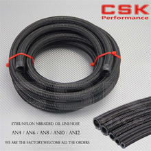 10 meter AN -4 AN4  4AN 15KPSI  Stainless Steel Nylon Braided BLACK OIL/FUEL LINE/HOSE Gas Hose 10M 33ft