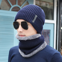 [Dexing]Face Mask scarf windproof cold winter beanies  for men knitted hat thermal thickening warm twinset cap scarves