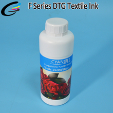 Direct to Garment Digital textile ink for Epson F2000 DTG Ink