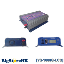 1000W 110V Output LCD Dispaly Small Pure Sine Wave Grid Tie Inverter PV System SGPV MPPT Function(China)
