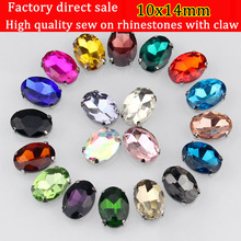 10x14mm 20pcs/pack Factory promotion Oval shape sew on rhinestones with claw, full color goods in stock