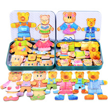 Girls Favorite Dress Changing Game 36Pcs Wooden Magnetic Teddy Bear Family Dress-Up Puzzle Kids Education Toys Birthday Gifts(China)
