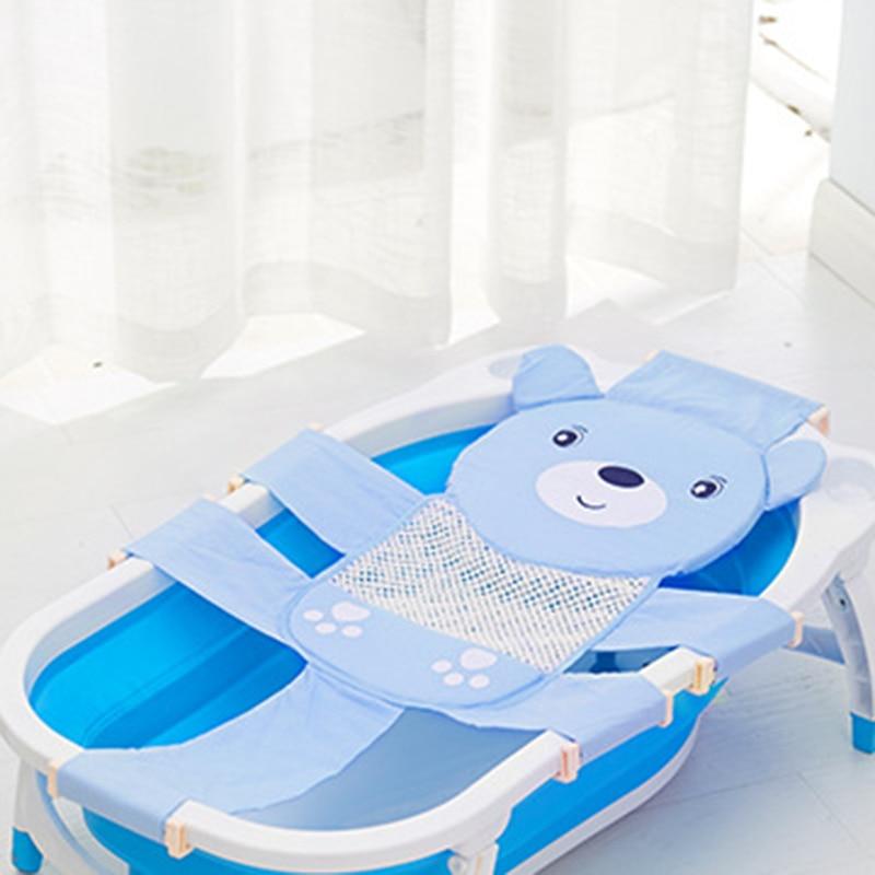 Kids Newborn Baby Foldable Baby Bath Tub Shower Seat Net Bathtub ...