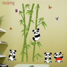 JY 26 Mosunx Business  2016 Hot Selling Home Decor Mural Vinyl Wall Sticker Removable Cute Panda Eating Bamboo Nursery Room