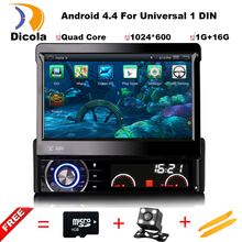 Universal One 1 Din Car DVD Android 4.4.4 Auro Stereo Player GPS Navigation Radio Bluetooth Support DVR OBD WIFI USB SD Free map