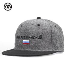Most Popular Olympics High Qual Neutral baseball hat Russian flag Hip-hop man's sports cap Straight flap hats Snapback Hat(China)