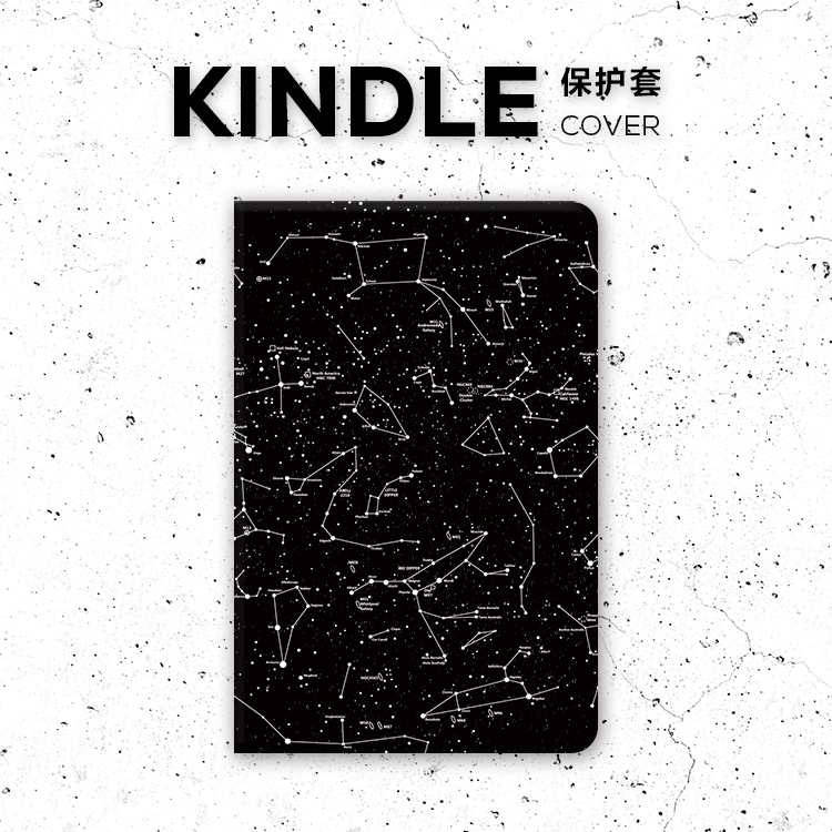 ultrathin Constellation pattern black protective cover for kindle paperwhite new kindle<br>