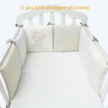 Buy Children infant crib bumper bed protector baby kids cotton cot nursery boy girl bedding 6pc plush bear bumper for $19.23 in AliExpress store