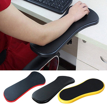 Computer Arm Rest Support Prevent Cervical Spondylosis Plate Mouse Pad on Chair Desk