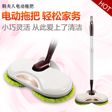 Handheld electric mopping intelligent vacuum cleaner robot household ultra-quiet sweeping robot(China)