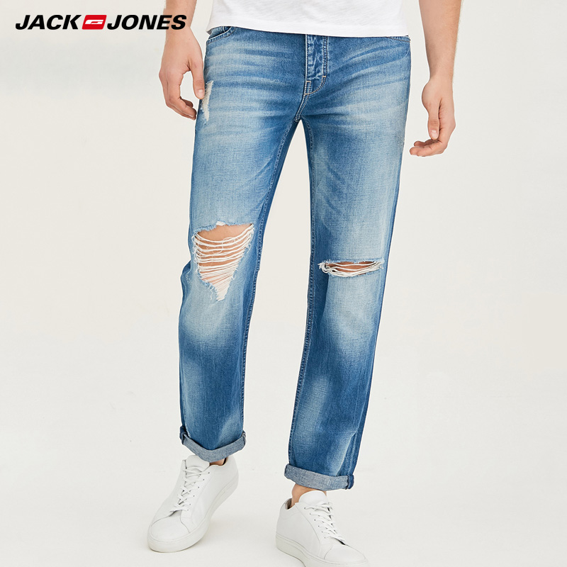 JackJones Men's Summer Slim Fit Cotton and Linen Washed Straight Fit Ripped Jeans O|217232521