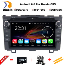 ROM 32G 1024*600 Octa Core Android 6.0.1 For HONDA CRV 2006-2011 Car DVD Player Navigation GPS TV 3G Radio Free shipping