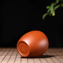 1pcs 70ml Yixing original ore purple sand tea small cup handmade tea ceremony with red robe tea round cup(China)
